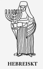 Hebreiskt